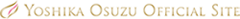 Yoshika Osuzu Official Site